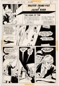 Original Comic Art:Panel Pages, Don Heck and Murphy Anderson Detective Comics #433 Story Page 1 Original Art (DC Comics, 1973)....