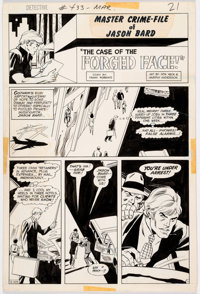 Don Heck and Murphy Anderson Detective Comics #433 Story Page 1 Original Art (DC Comics, 1973)