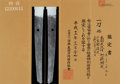 Edged Weapons:Swords, A Beautiful Signed and Dated Shin Shinto Katana by Kato Tsunahide in Elaborate Sea Life Mounts.. ... (Total: 3 Item...
