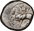 Ancients:Greek, c.425-350 BC. AR Stater...