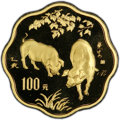 """China, China: People's Republic gold Proof Scalloped """"Year of the Pig"""" 100 Yuan 1995 PR69 Deep Cameo PCGS,..."""