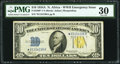 Small Size:World War II Emergency Notes, Fr. 2309* $10 1934A North Africa Silver Certificate Star. PMG Very Fine 30.. ...