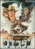 Movie Posters:Western, Once Upon a Time in the West (Paramount, 1969). Rolled, Ve...