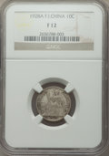 French Indo-China: French Colony 10 Cents 1928-A F12 NGC