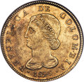Colombia, Colombia: Republic gold 8 Escudos 1826 BOGOTA-JF MS62 NGC,...