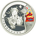 """China, China: People's Republic 6-Piece Uncertified gold & colorized silver """"Beijing Olympics"""" Yuan Proof Set 2008,... (Total: 6 coins)"""