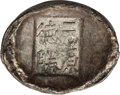 "China, China: Qing Dynasty. Shaanxi Caoding (""Trough"") Sycee of 4 Taels ND (19th Century) AU, ..."