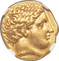 Ancients:Greek, MACEDONIAN KINGDOM. Philip II (359-336 BC). AV stater (19m...
