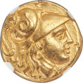 Ancients:Greek, MACEDONIAN KINGDOM. Alexander III the Great (336-323 BC). ...