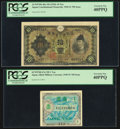 Lot Of Five PCGS Graded Examples From Japan And China. ... (Total: 5 notes)