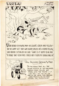 Animation Art:Production Drawing, Bosko Comic Illustration Page (MGM, c. 1930s)....