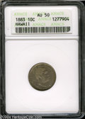 Coins of Hawaii: , 1883 10C Hawaii Ten Cents AU50 ANACS....