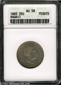 Coins of Hawaii: , 1883 25C Hawaii Quarter AU58 ANACS....