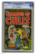 Golden Age (1938-1955):Horror, Chamber of Chills #22 (#2) File Copy (Harvey, 1951) CCG NM- 9.2Cream to off-white pages. This pristine file copy was spared...
