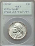 1935/34-D 50C Boone MS63 PCGS. PCGS Population: (66/711). NGC Census: (24/466). CDN: $275 Whsle. Bid for problem-free NG...