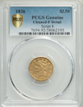 Classic Quarter Eagles, 1836 $2 1/2 Script 8 -- Cleaned -- PCGS Genuine. Fine Details. NGC Census: (1/1053 and 0/5+). PCGS Population: (0/705 and 0...