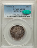 1892-S/S 25C Repunched Mintmark, FS-501, AU58 PCGS. CAC. PCGS Population: (1/4). NGC Census: (0/0). AU58. From The Wa...