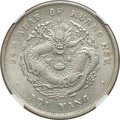 China:Chihli Province, China: Chihli. Kuang-hsü Dollar Year 34 (1908) AU Details (Harshly Cleaned) NGC,...