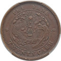 China:Chihli Province, China: Chihli. Kuang-hsü 20 Cash ND (c. 1906) AU55 Brown PCGS,...