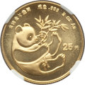 China, China: People's Republic gold Panda 25 Yuan (1/4 oz) 1984 MS69 NGC,...
