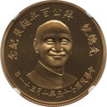 "China, China: Taiwan. Republic gold Proof ""Chiang Kai-shek"" Medallic 2000 Yuan (1 oz) Year 75 (1986) PR68 Ultra Cameo NGC, ..."