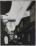 Prints & Multiples, Evan Hecox (b. 1970). Kyoto Street, 2004. Silkscreen in colors on paper. 21 x 17 inches (53.3 x 43.2 cm) (sheet). Ed. 55...