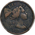 Large Cents, 1794 1C Starred Reverse, S-48, B-38, R.5, Fine 15 PCGS....