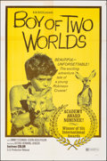 "Movie Posters:Foreign, Boy of Two Worlds (G.G. Communications, 1970). Folded, Very Fine-. First Release One Sheet (27"" X 41"") & Uncut Pressbook (4 ... (Total: 2 Items)"