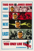 """Movie Posters:James Bond, You Only Live Twice (United Artists, 1967). One Sheet (27"""" X 41"""") Teaser. In this entry in the James Bond series, an America..."""