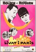 "Movie Posters:Romance, Paris When It Sizzles (Paramount, 1964). Very Fine- on Chartex. Swedish One Sheet (27.75"" X 39.25"") Gosta Aberg Artwork. Rom..."