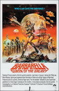 "Movie Posters:Science Fiction, Barbarella (Paramount, R-1977). Folded, Fine+. One Sheet (27"" X 41""). Boris Vallejo Artwork. Science Fiction.. ..."