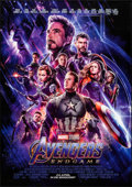 "Movie Posters:Action, Avengers: Endgame (Walt Disney Studios, 2019). Rolled, Very Fine+. Dutch Poster (27.5"" X 39.25"") DS Advance. Action.. ..."