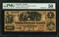 Obsoletes By State:Nebraska, Omaha, NE- Omaha City Bank and Land Co. $1 18__ G2a Remainder PMG About Uncirculated 50.. ...