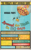 "Movie Posters:Adventure, Around the World in 80 Days (United Artists, R-1958). Folded, Fine+. One Sheet (25.5"" X 41""). Adventure.. ..."