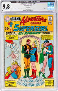 Adventure Comics #390 Twin Cities Pedigree (DC, 1970) CGC NM/MT 9.8 White pages