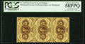 Fr. 1229 5¢ First Issue Vertical Strip of Three PCGS Choice About New 58PPQ