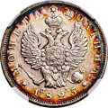 Russia, Russia: Alexander I Poltina (1/2 Rouble) 1825 CПБ-ПД MS64★ Prooflike NGC,...