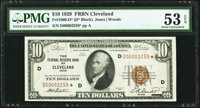Fr. 1860-D* $10 1929 Federal Reserve Bank Note. PMG About Uncirculated 53 EPQ