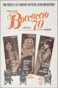 "Movie Posters:Foreign, Boccaccio '70 (Embassy, 1962). Folded, Very Fine-. One Sheet (27"" X 41"") & Lobby Card Set of 4 (11"" X 14""). Foreign.. ... (Total: 5 Items)"