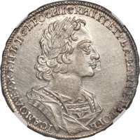 Russia: Peter I Rouble 1723 AU50 NGC