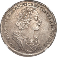 Russia: Peter I Rouble 1724 AU53 NGC