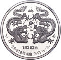 "China: People's Republic platinum Proof ""Year of the Dragon"" 100 Yuan (1 oz) 1988 PR70 Ultra Cameo NGC"