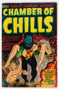 Chamber of Chills #11 (Harvey, 1952) Condition: VG-