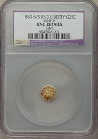 1860/50 25C Liberty Round 25 Cents, BG-819, R.4, -- Bent -- NCS. Unc Details. NGC Census: (0/21). PCGS Population: (3/55...