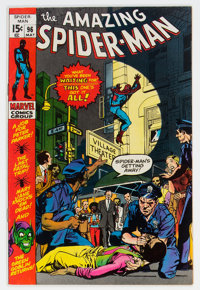 The Amazing Spider-Man #96 (Marvel, 1971) Condition: NM-