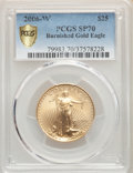 Modern Bullion Coins, 2006-W $25 Half-Ounce Gold Eagle, Burnished, SP70 PCGS. PCGS Population: (1663 and 0+). NGC Census: (5582 and 0+). CDN: $1,...
