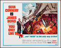 """Movie Posters:James Bond, You Only Live Twice (United Artists, 1967). Folded, Very Fine+. Half Sheet (22"""" X 28""""). Frank McCarthy and Robert McGinnis A..."""