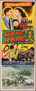 "Movie Posters:Adventure, Hong Kong (Paramount, 1951). Folded, Overall: Very Fine-. Insert (14"" X 36"") & Lobby Card (11"" X 14""). Adventure.. ... (Total: 2 Items)"