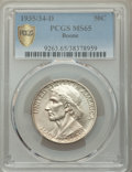 1935/34-D 50C Boone MS65 PCGS. PCGS Population: (263/284 and 0/18+). NGC Census: (160/180 and 0/13+). CDN: $450 Whsle. B...
