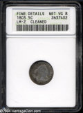 Early Half Dimes: , 1803 H10C Large 8--Cleaned--ANACS. Fine Details, Net VG8....